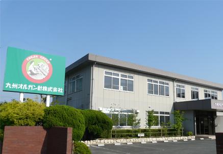 KYUSHU ORGAN NEEDLE CO., LTD.