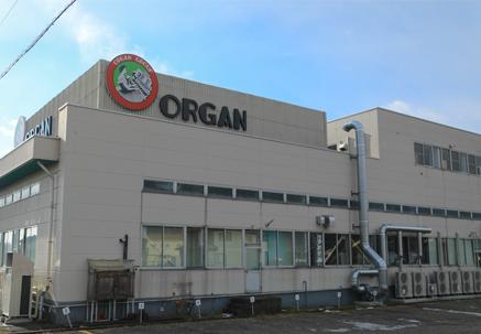 オルガン製針株式会社