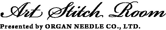 作り手のための専門情報サイトArt Stitch Room Presented by ORGAN NEEDLE CO., LTD.(アートスティッチルーム)